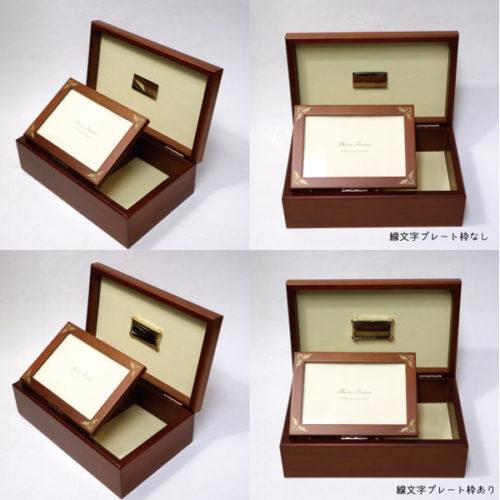 木製宝石箱OR063線文字プレート貼付見本